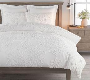 Renee Candlewick Sateen Quilt Cover & Pillowcases - White